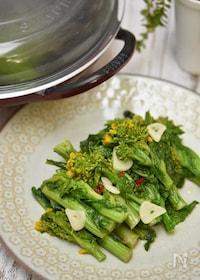 『【STAUB】菜花のペペロンチーノ仕立て』
