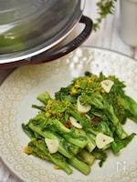 【STAUB】菜花のペペロンチーノ仕立て