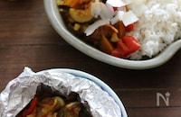 【夏はホイル焼きカレー!】夏こそ食べたい理由とおすすめレシピ