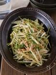 【シャキシャキ旨い】水菜とツナのピリ辛マヨ和え #簡単副菜