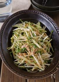 『【シャキシャキ旨い】水菜とツナのピリ辛マヨ和え #簡単副菜』