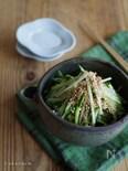 キュウリと新生姜の和え物