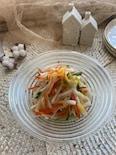 ゆずの香りがさわやかな大根の五色サラダ