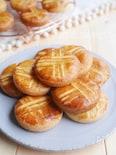 憧れのガレット・ブルトンヌ(厚焼きクッキー)