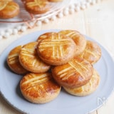 憧れのガレットブルトンヌ(厚焼きクッキー)