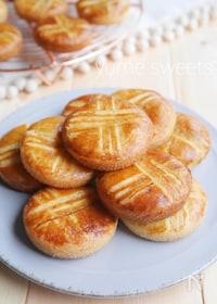 『憧れのガレットブルトンヌ(厚焼きクッキー)』