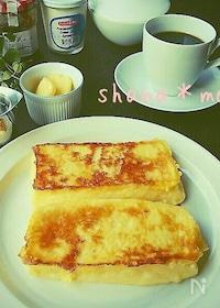 『絶品♪フレンチトースト♪ホテルオークラ風♪』