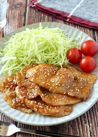『【下味冷凍にも】豚肉の胡麻味噌生姜焼き』