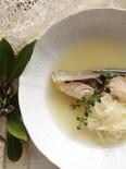 2種のネギとぶりのスープ仕立て