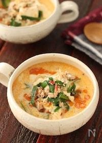 『もやしと豆腐の坦々風ごま味噌スープ【#簡単 #レンジ】』