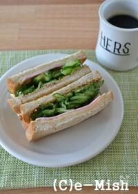 『【沼サン?】たっぷりきゅうりの大人サンドイッチ』