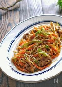 『【らくレピ】豚こまと千切り野菜のスタミナオイマヨ炒め』