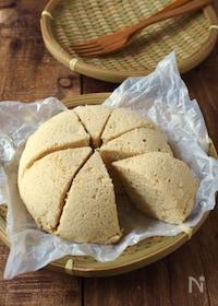 『レンジで簡単‼︎低糖質おから蒸しパン【ワンボウル・混ぜるだけ】』