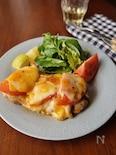 チキンのフレッシュトマト&チーズソテー