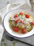 プチトマトとズッキーニのしらすパスタ