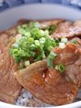 フライパン1つ!うなぎのタレで簡単豚丼!