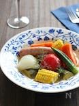 夏野菜のポトフ