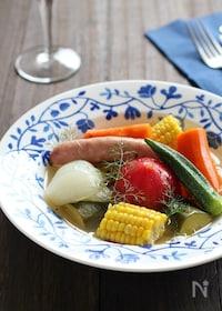 『夏野菜のポトフ』
