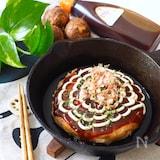 オタフクソースで食べる!チーズたっぷり里芋餅