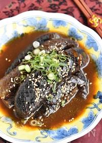 『なすの韓国風煮浸し【作り置き】』