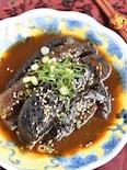 なすの韓国風煮浸し【作り置き】