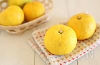 冷凍保存もOK!風味豊かな「ゆず」活用法