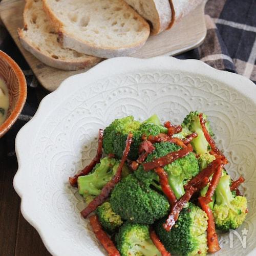 ブロッコリーとカリカリベーコンのぽん酢ドレサラダ
