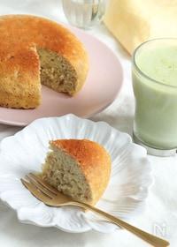 『炊飯器で簡単!グルテンフリーの米粉バナナケーキ』
