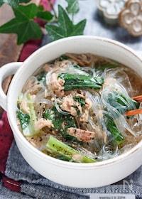 『小松菜とツナの中華風春雨スープ【#包丁不要 #水戻し不要】』