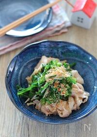 『菊菜とえのきの肉和え』