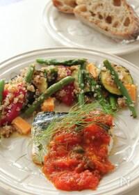 『夏野菜とキヌアの粒マスタードサラダ』