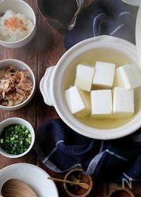 『宗田鰹節出汁のあんかけ湯豆腐。』