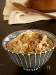 鮭とごぼうの炊き込みご飯