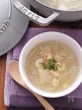 冬瓜と海老生姜のスープ