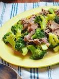 牛肉とブロッコリーのマヨぽん炒め