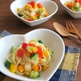 さっぱり☆彩りきれいな5種野菜のサラダスパゲティ