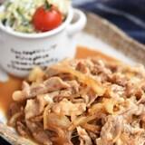 豚こま切れ肉と玉ねぎの生姜焼き【冷凍・作り置き】