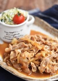 『豚こま切れ肉と玉ねぎの生姜焼き【冷凍・作り置き】』