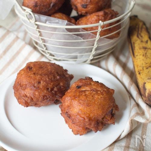 材料3つ!バナナのふわカリドーナッツ【ホットケーキミックス】
