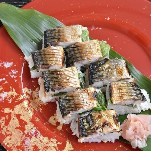 香ばし焼さば寿司