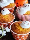 ハロウィンに♡カボチャのおばけカップケーキ