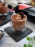 ラム酒香る大人のチョコレートムース
