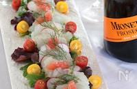 休日のディナーに!真鯛のカルパッチョ グレープフルーツ添え