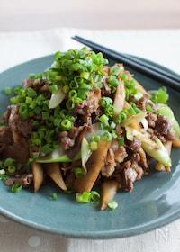 『『牛肉とごぼうの甘辛炒め たっぷり薬味ねぎのせ』お弁当にも。』
