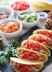 『激旨☆お魚でメキシカン♪アボトマさばタコス』