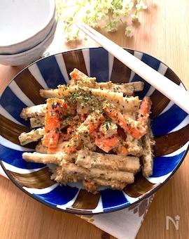 牛蒡と人参の味噌マヨ胡麻ポリポリサラダ