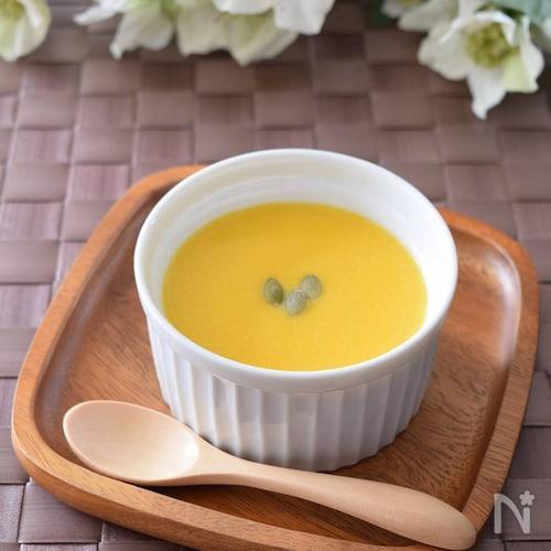 かぼちゃのポタージュスープ ハロウィンレシピ