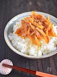 【簡単・節約】ごはんのおとも しょうがとツナの甘辛炒め