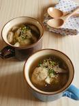 すりおろしレンコンと鮭のあったか団子スープ