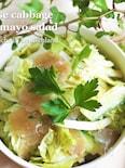 白菜が止まらない★【白菜とこんにゃくのごまマヨサラダ】